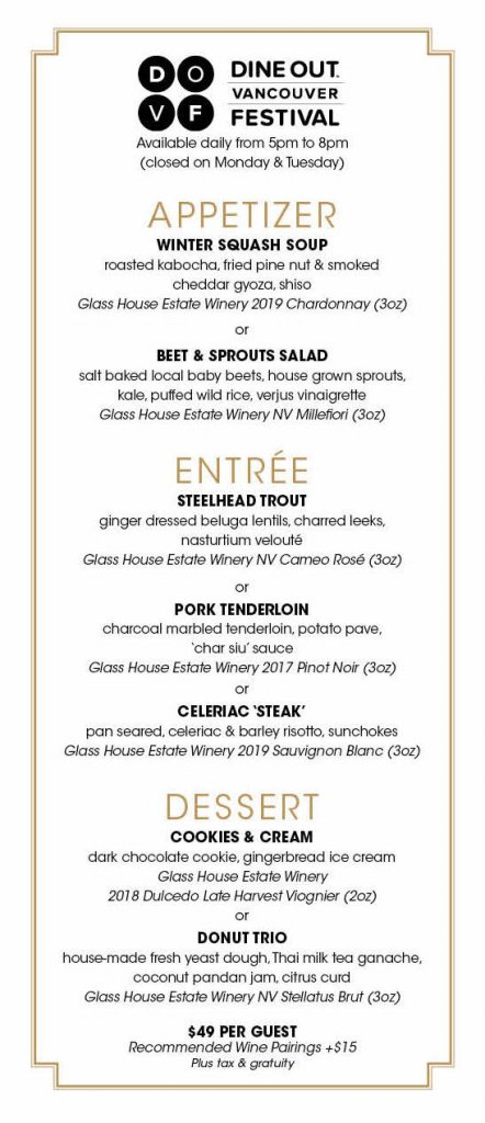 Glass House Estate Winery Dine Out Menu